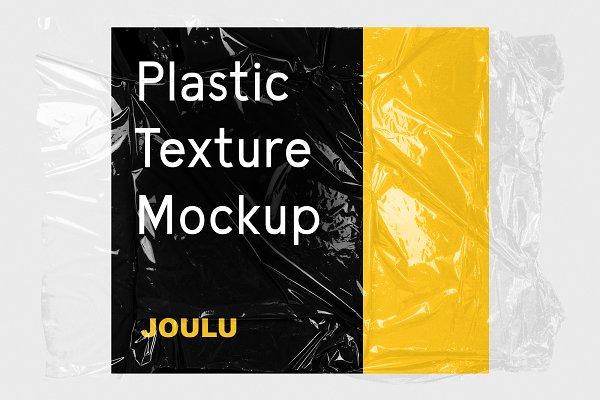 Product Mockups: Bolderaja1 Studio - JOULU - Plastic Wrinkle Mockup