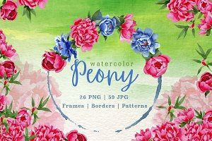 Peony  Watercolor png