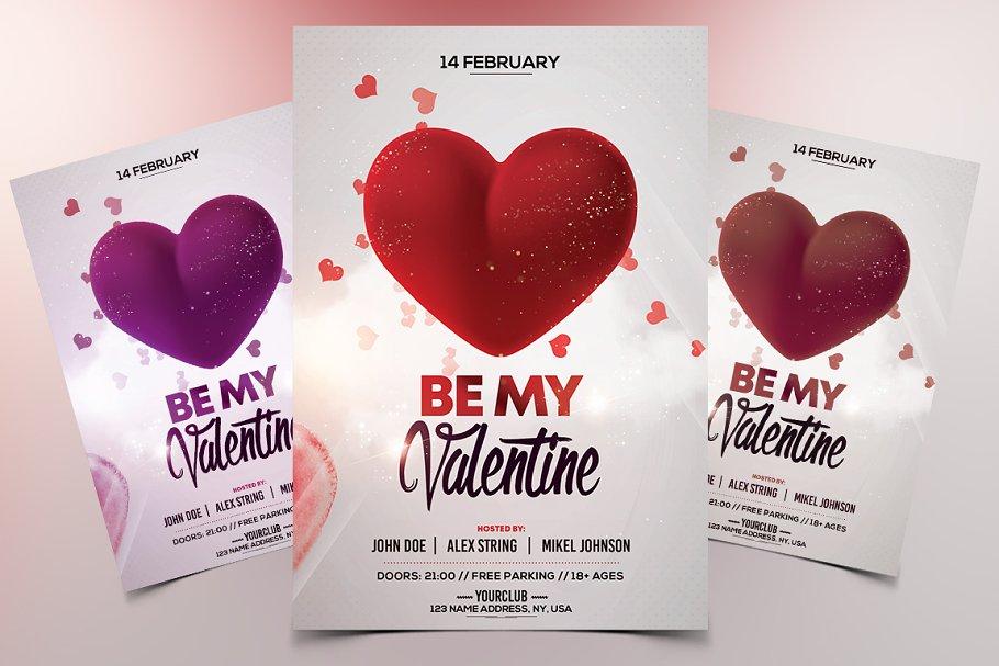 Be My Valentine Psd Flyer Template Flyer Templates Creative Market
