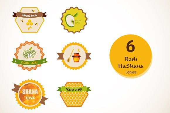 6 Jewish New Year labels (6)