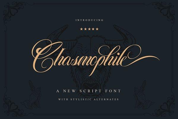 Script Fonts: Tanziladd - Chasmophile Script