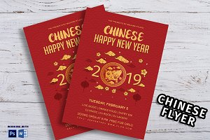 Chinese Happy New Year Flyer V1