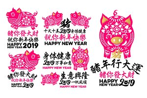 Chinese new year 2019 Pig graphic