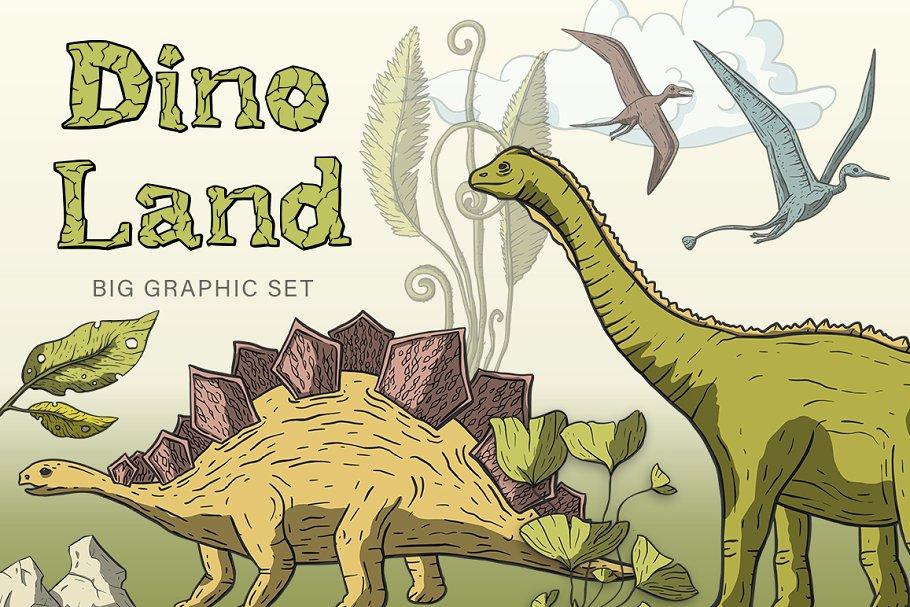 2494c05307 Dino Land. Big graphic set. ~ Illustrations ~ Creative Market