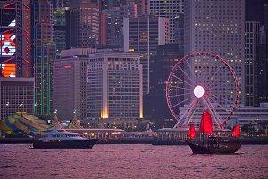 Hong Kong skyline. Hong Kong, China