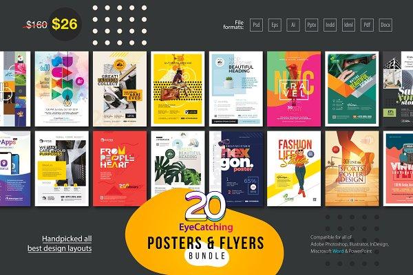 EyeCatching Poster & Flyer Bundle