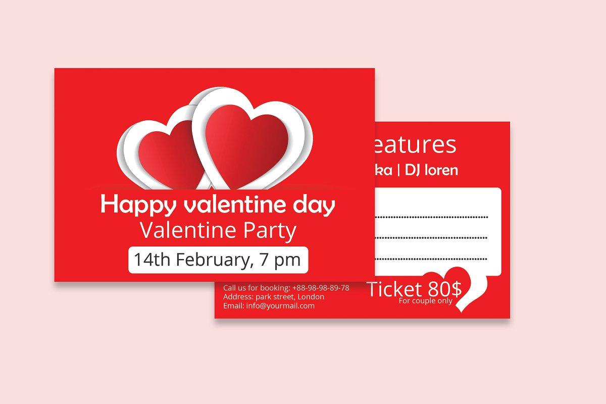 Valentine S Day Party Invitation Card Templates Creative
