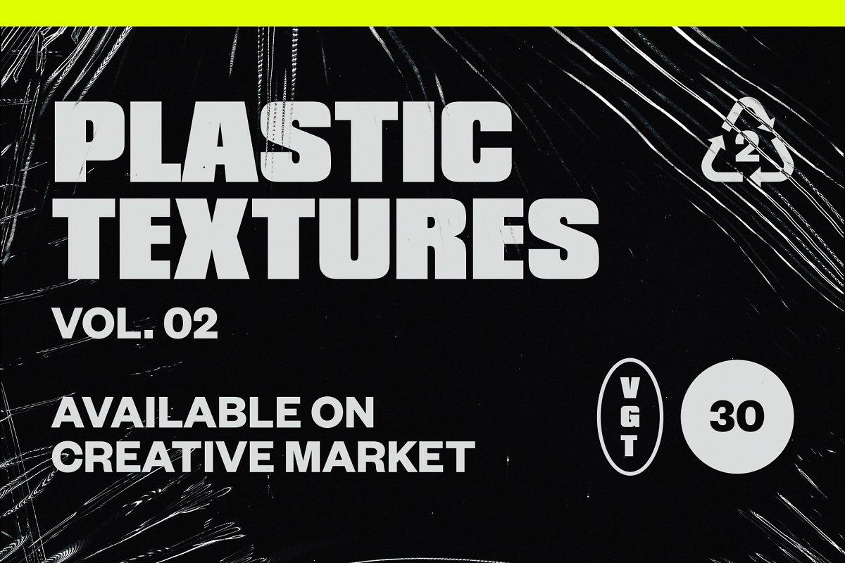 30 Plastic Shrink Wrap Textures | 02