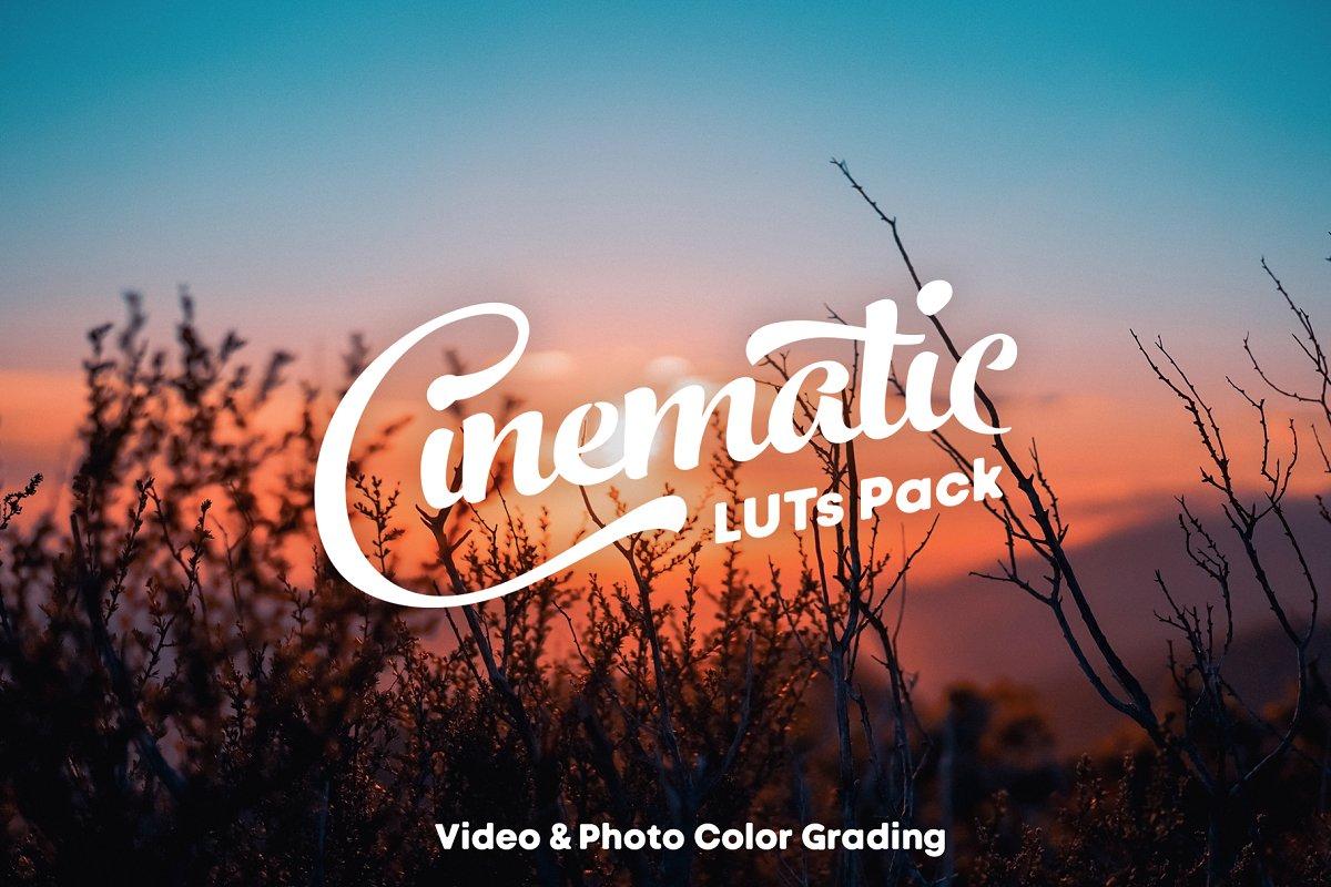 Cinematic Color Grading