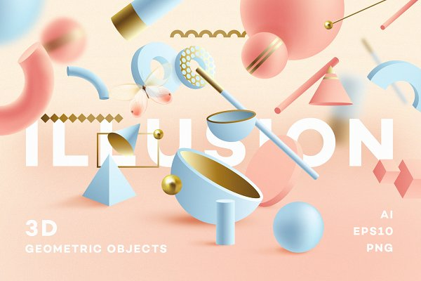 Graphic Objects: Polar Vectors - Illusion- 3D Geometric Objects