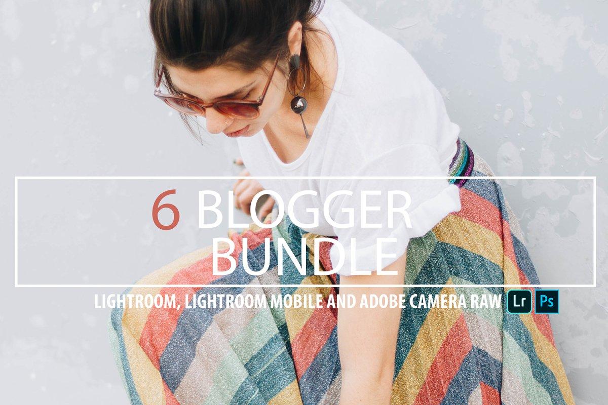 Blogger Bundle Presets