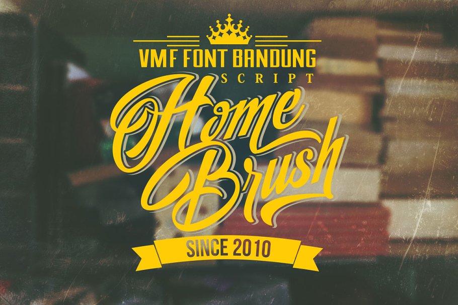 Home Brush