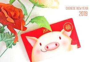 Pig Chinese New Year Envelope