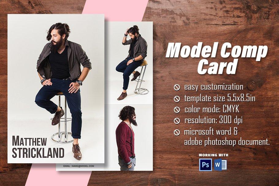 Modeling Comp Card V19