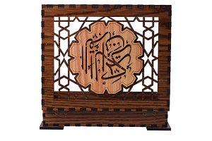 Wooden Quran Box Back
