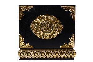 Black Quran Box Back