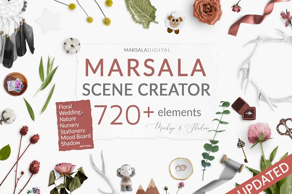 Marsala Scene Creator with Shadows