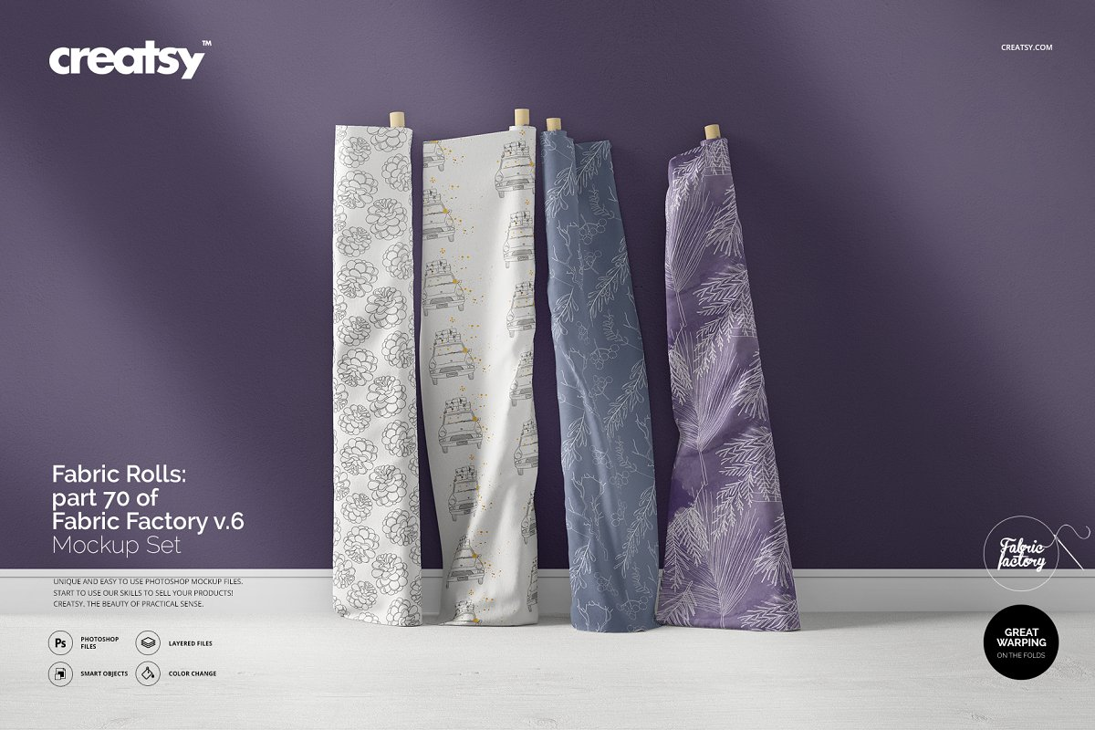 Fabric Rolls Mockup 70/FF v.6 in Product Mockups