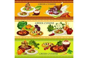 Greek cuisine seafood dishes
