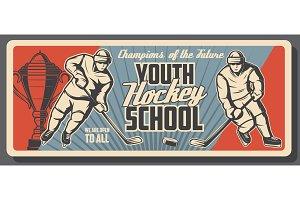 Ice hockey school