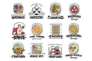 Japanese cuisine dish icons
