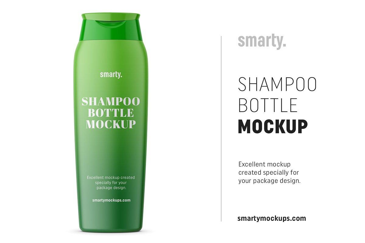 Shampoo bottle mockup in Product Mockups