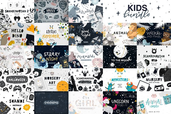 Kids Bundle / Graphic & Patterns