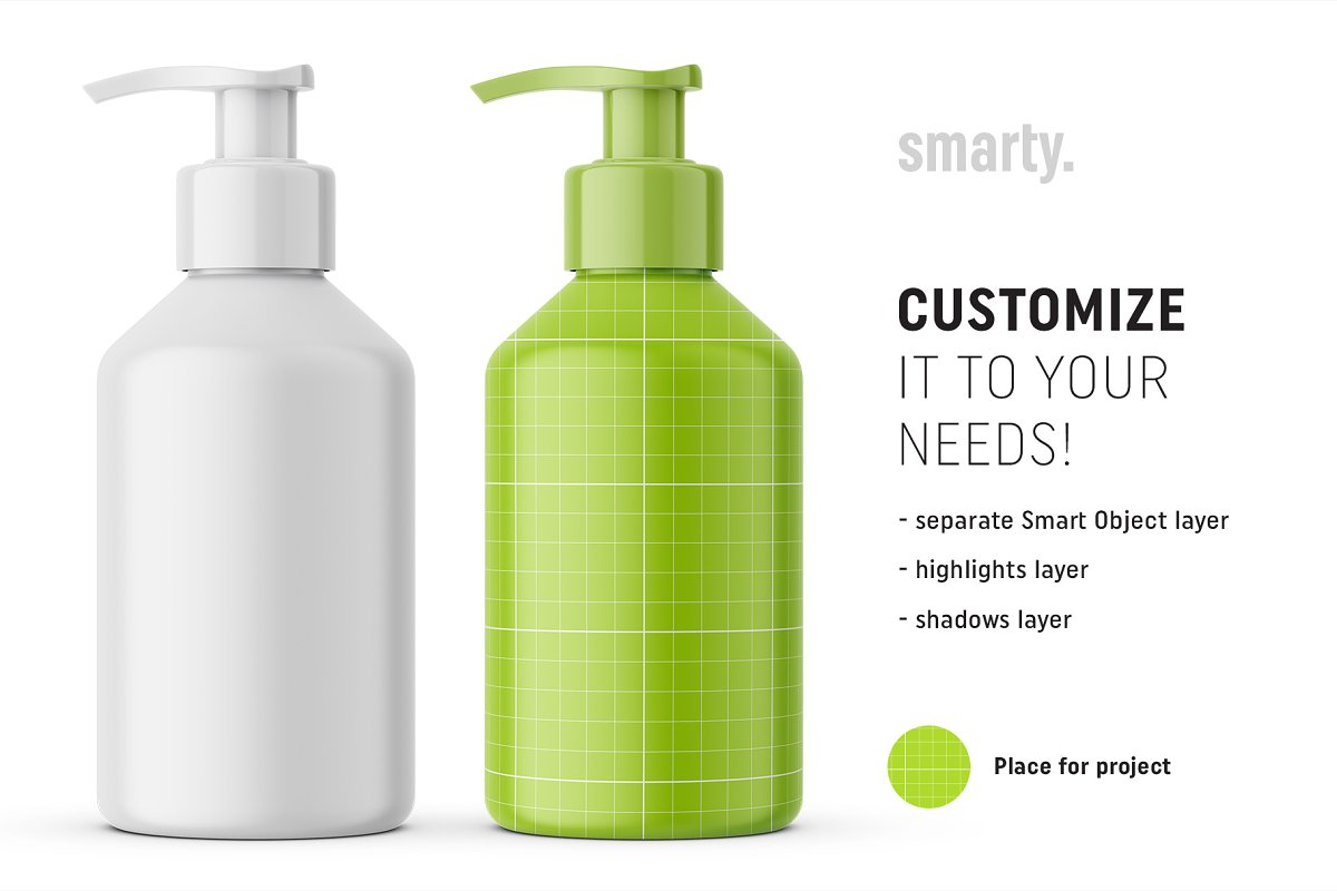 Pharmacy pump bottle mockup in Product Mockups - product preview 1