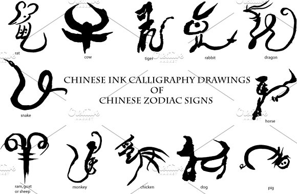 Ink Drawing Chinese Zodiac Signs Illustrations Creative Market