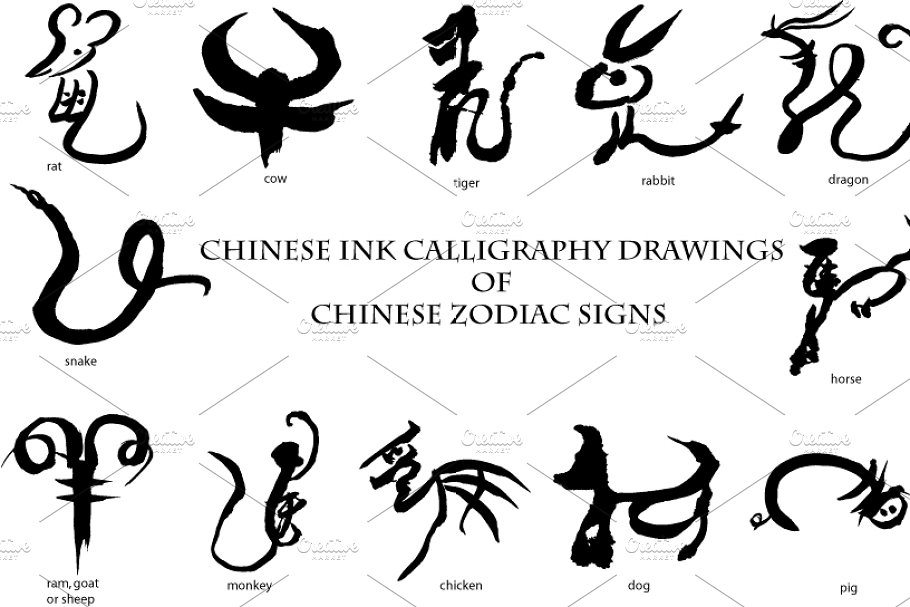 Ink Drawing Chinese Zodiac Signs Illustrations Creative