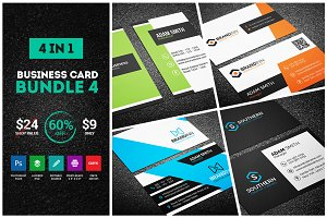 4 Business Cards - Bundle 4
