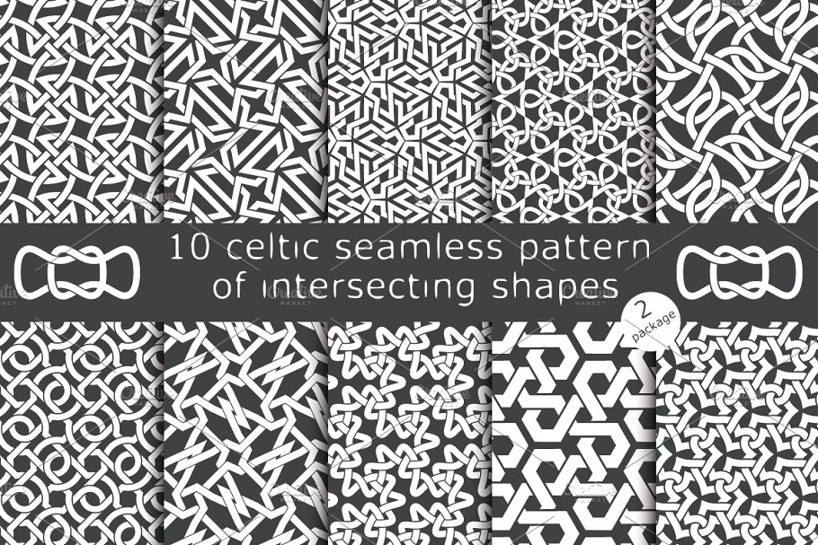 10 celtic patterns. Package 2 in Patterns