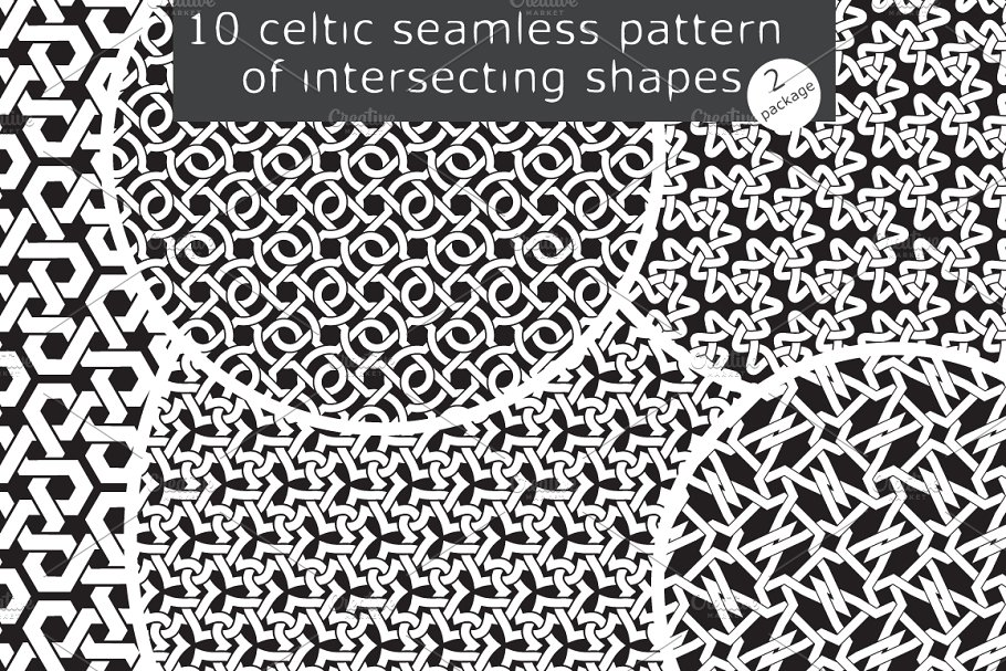 10 celtic patterns. Package 2 in Patterns - product preview 1