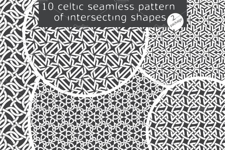 10 celtic patterns. Package 2 in Patterns - product preview 2