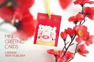 Pig Chinese New Year Greeting Cards