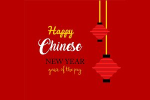 Lettering chinese new year 2019