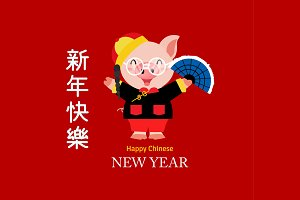 pig chinese traditional clothes