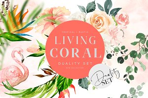 Living Coral - Duality Set