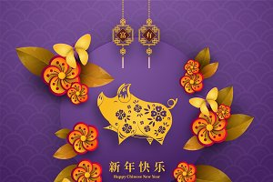 2019 Chinese New Year card