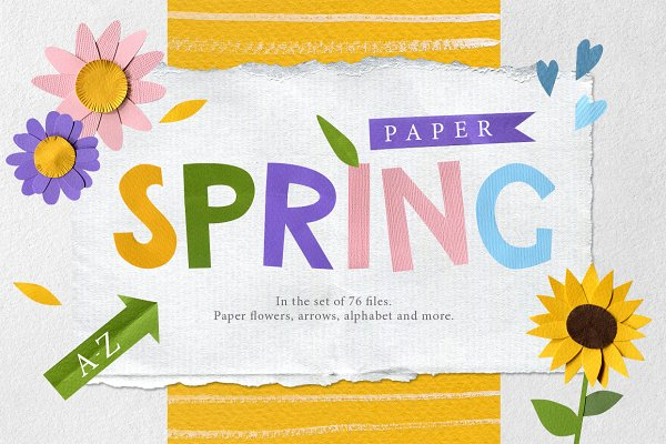 Graphic Objects - Paper Spring