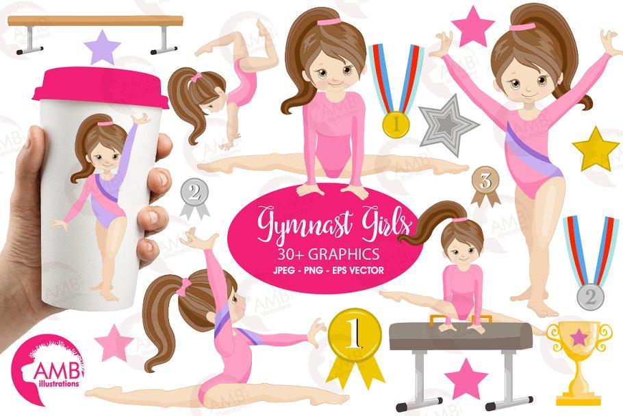 Gymnast Girls Clipart AMB-2136 ~ Illustrations ~ Creative Market 48790c1a80f46