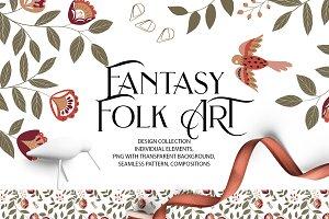 Fantasy Folk ART(design collection)