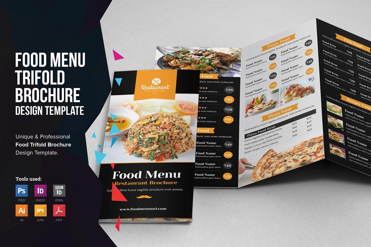 Food Menu Trifold Brochure v1