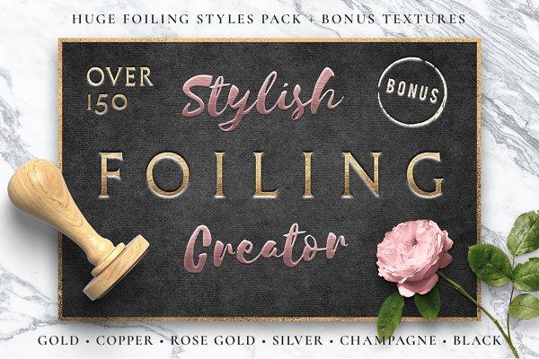 Foiling Creator / Stamping&Embossin…