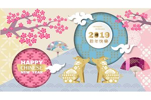 2019 Chinese Greeting Card
