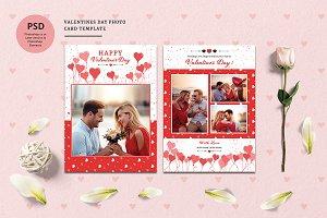 Valentines Day Card -V938