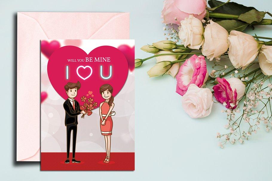 Valentine's Day Card V-02