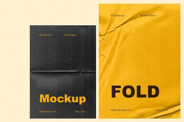 Product Mockups: Bolderaja1 Studio - Fold - 6 Wrinkle Paper Mockup