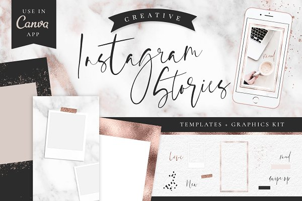 Instagram Stories - Rose Gold Marbl…