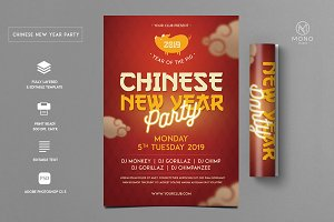 Chinese New Year Party 2019